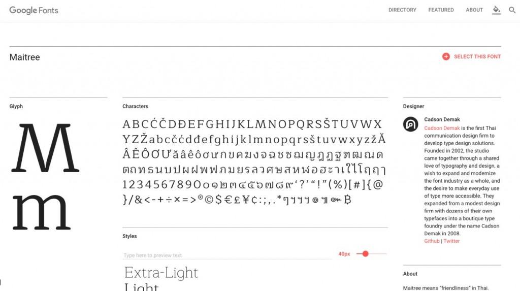 google-fonts-material-design-individual-font